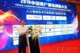 2018中国客户体验创新大会:我国呼叫中心市场的...