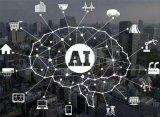 如何让AI像PC那样普及