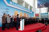 2018年中国国际社会公共安全产品博览会盛大开幕