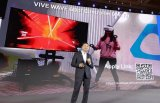 HTC宣布面向开发者推出VR一体机6Dof手柄开...