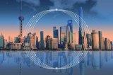 智慧城市概念的提出与发展