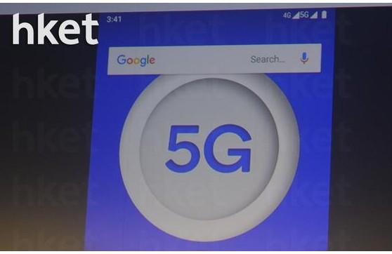 高通在香港宣布,成功拨通了第一个5G制式电话