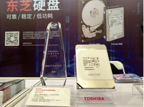 东芝MG07ACA企业级14TB硬盘于2018开放数据中心峰会获奖