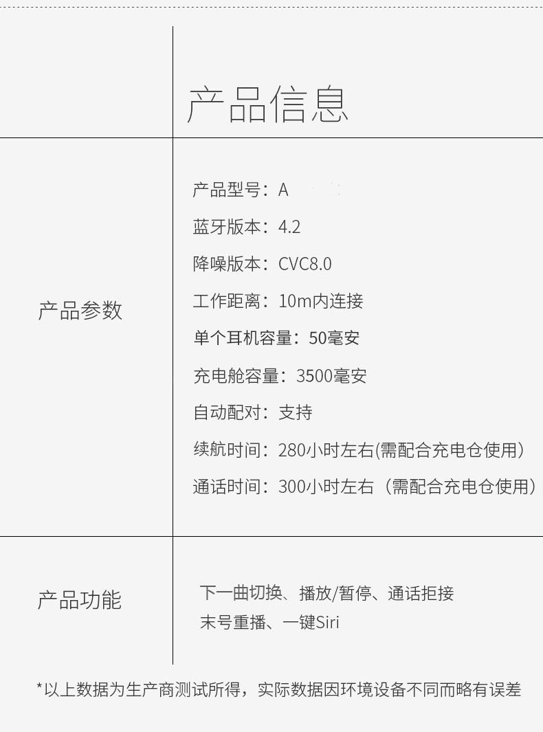 TWS耳机8.jpg