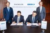 吉利集团与戴姆勒双方将在华组建合资公司,提供高端...