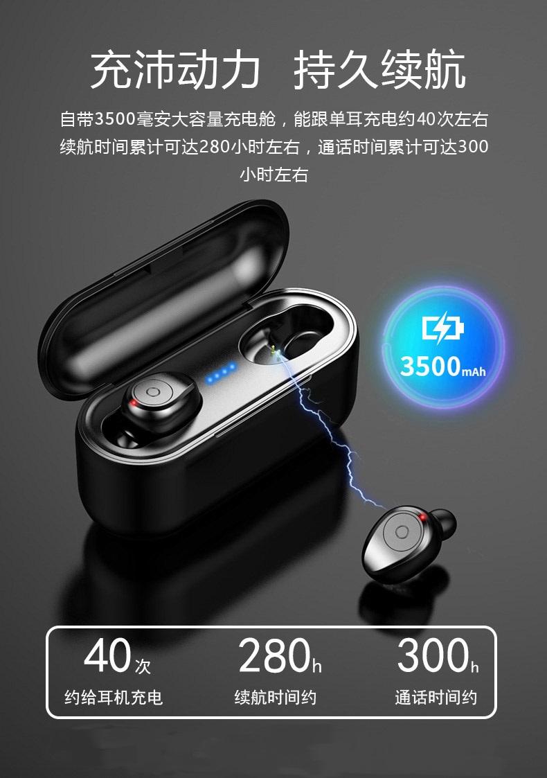 TWS耳机4.jpg