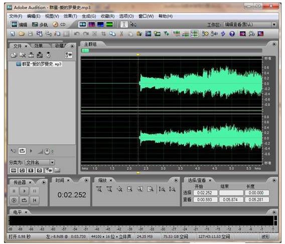 基于Audition的数字信号处理与音频处理long88.vip龙8国际