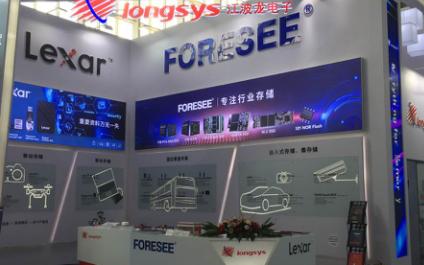 江波龙电子两大存储品牌 赋能安防深化存储战略阵地