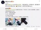 10月31日荣耀Magic 2将正式发布,最终售价也将揭晓
