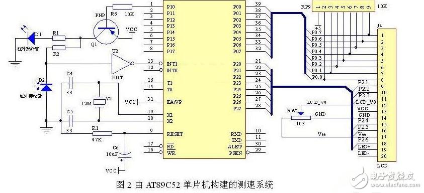 电路 电路图 电子 户型 户型图 平面图 原理图 843_385