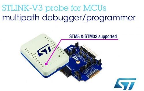 ST推出了STLINK-V3下一代STM8和STM32微控制器代码烧写及调试探针