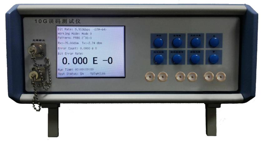 数据通信需要涉及到的测试仪表介绍