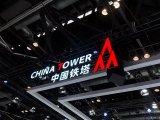 中国移动获2.6GHz频段 中国铁塔受益最大