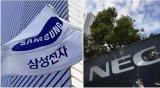 三星携手NEC开发5G移动通信基站