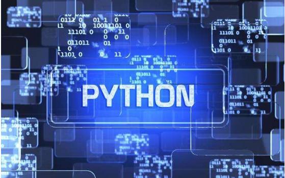 学Python能做什么Python语言到底能做哪些事