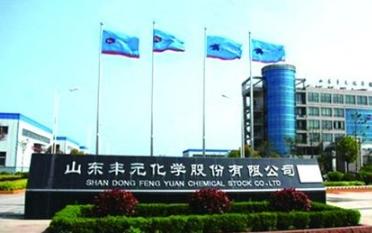 切入新能源領域兩年,豐元股份正極材料項目投產在即