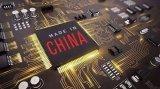 观华大九天的发展历程,便能看到中国EDA的发展之...