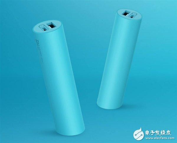 小米推出ZMI移動電源mini 容量3000mAh僅有口紅大小