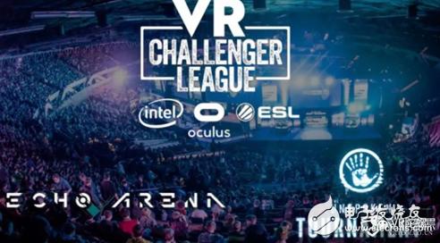 VR电竞普及的难点:硬件、内容和体验