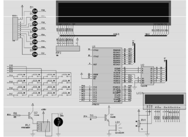 51单片机教程之51单片机IO端口应用的详细资料概述