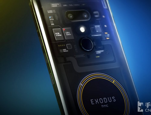 HTC首款区块链智能手机正式开启公测,该机支持比...