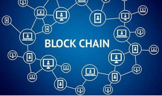 区块链交易的五个流程解析
