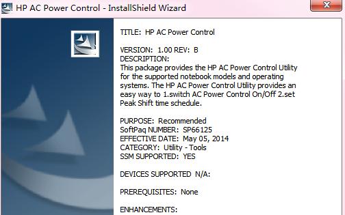 HP AC power Controi电源控制应用程序免费下载