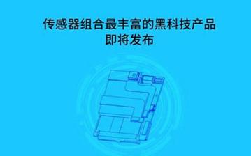 感应器组合最全面的机芯即将发布