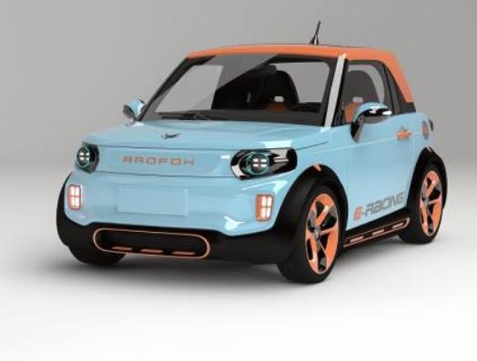 新能源汽車或將成為下一個產能過剩的行業