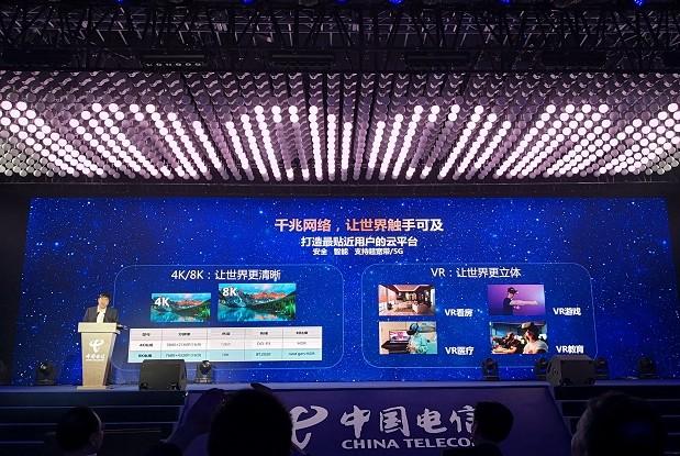 中国电信宣布在上海已实现千兆光网全面覆盖