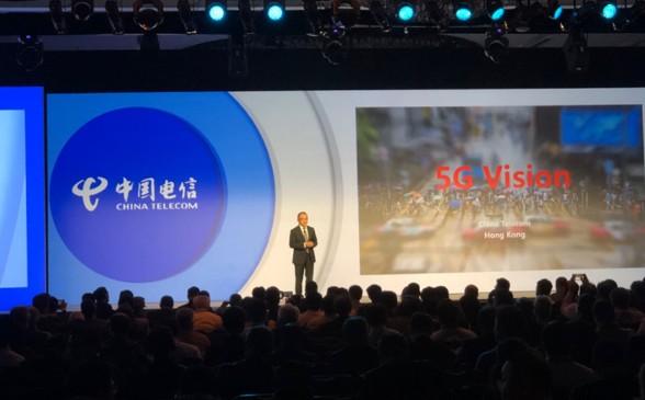 中国电信高同庆:运营商部署5G,还面临着三大主要...