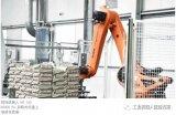 KUKAlong88的无误码垛,提升生产效率达百分之五...