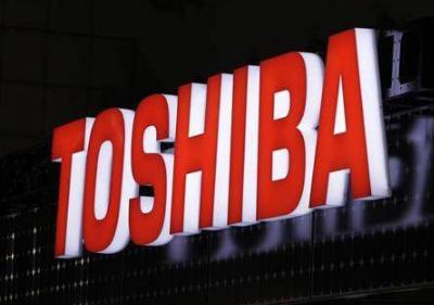 东芝将在横浜建SCiB锂离子电池厂