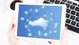 云计算如何应对不断变化的数字风险