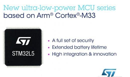 ST推出STM32L5系列内核微控制器MCU,为...