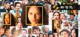 美国移民局使用亚马逊的Rekognition人脸...