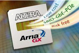 Altera开发出了一套完整的SoC解决方案