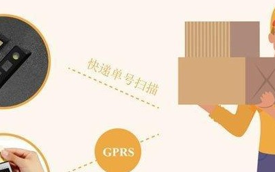 智能便携的移动支付POS设备,能应对多种支付方式