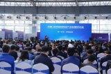机器人和智能装备产业已成为经济发的新引擎,智能制...