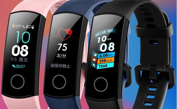 荣耀手环4 NFC版再次开售,采用全屏触控,支持地铁、公交的刷卡支付