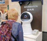 服務機器人:日本鐵路公司發布新型服務機器人
