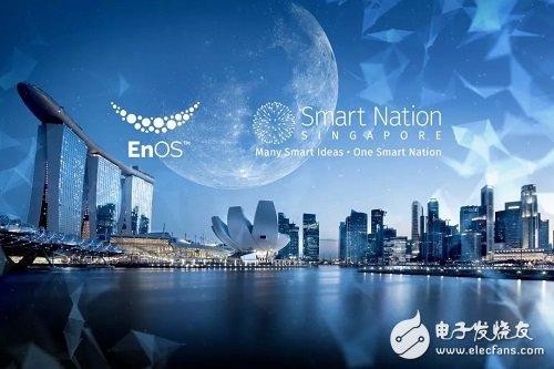"""远景集团助推新加坡""""智慧国度""""战略"""
