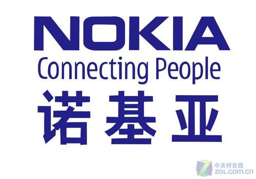 诺基亚计划将业务重点放在移动无线电产品上来巩固其...