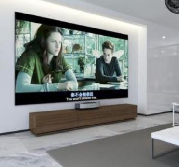 激光电视是未来发展的方向,其潜力不可估量