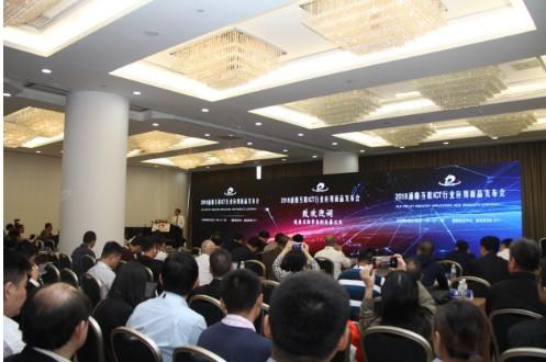 通鼎互联发布三大解决方案,为5G时代的业务发展迎...