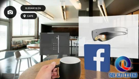 Facebook承认研发AR眼镜,已经申请了AR眼镜专利