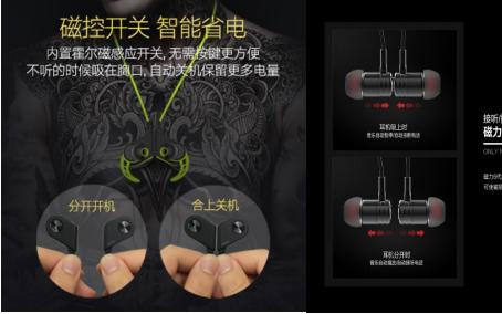 MH254ESQ霍尔传感器的数据手册和在磁吸蓝牙耳机上的应用说明