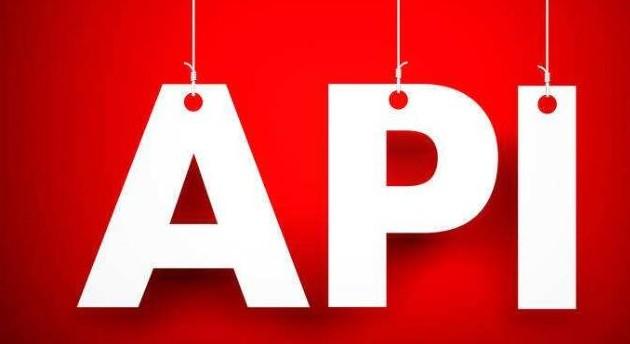 API可以为区块链技术做什么