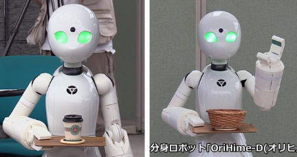 OriHime-Dlong88现身日本咖啡厅,意在通过long88将人们联系起来