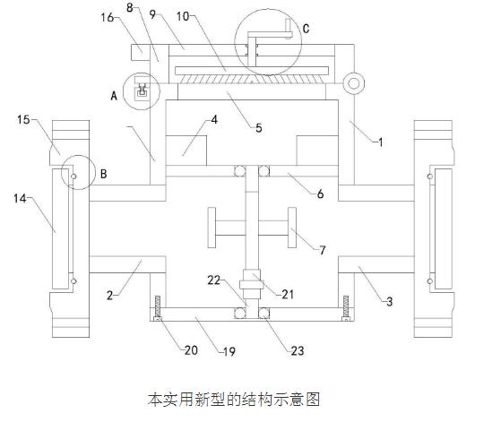 防凍智能水表的原理及設計
